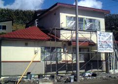 施工前のお宅です。